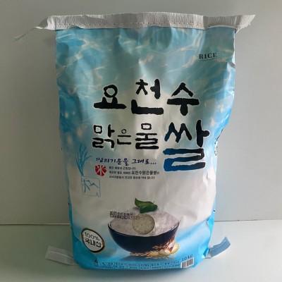 요천수맑은물쌀10kg