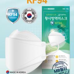 KF94 대형마스크(50장)1박스